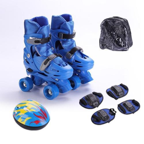 Best Cute Adjustable Kids Quad Roller Skates For Boys & Girls