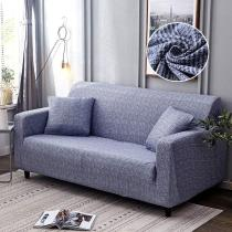 Periwinkle Pattern Sofa Covers