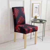 Waterproof Handmade Chair Covers Black&Red leaves