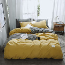 Yellow Luxury Bedding Set Home Duvet Cover