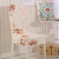 Waterproof Office Chair Cover Beige Flower