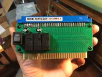 JAMMA power switch