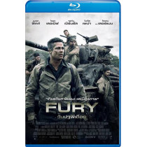 Fury bd hd movie