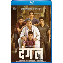Dangal bd hd movie