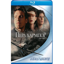 Pearl Harbor bd hd movie