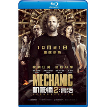 Mechanic 2 Resurrection  bd hd movie