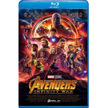 Avengers Infinite War bd hd movie