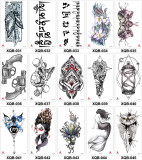 15 pcs Half Arm Temporary Tattoo Sticker Waterproof XQB031-045