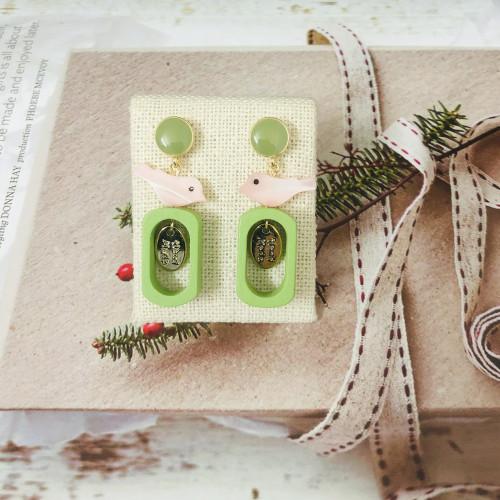 Green Bird of Wood Drop Earrings 20060932006094