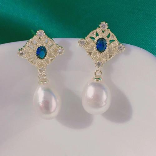 Freshwater Pearl Elegant Style Drop Earrings PR2012009