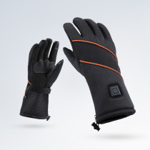 PMA INTELLIGENT HEATING GLOVES