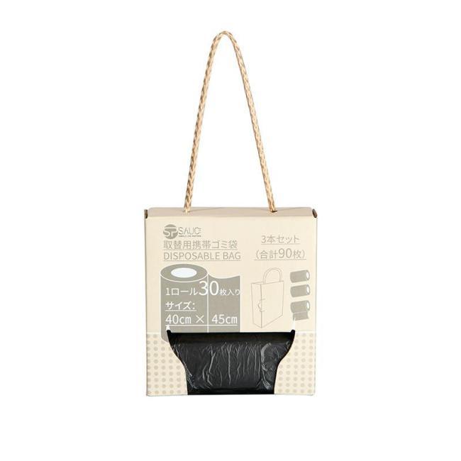 Kitchen Household Plastic Rubbish Bags