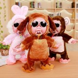 Kid's Soft Plush Cute Doll Ice Cream Doll Vinyl Toy Electric Plush Toys He Can Sing And Speak Great Gifts Christmas Goods