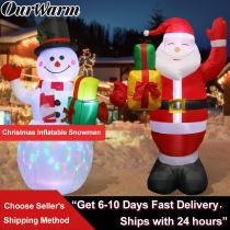 Santa Claus outdoor inflatable lights