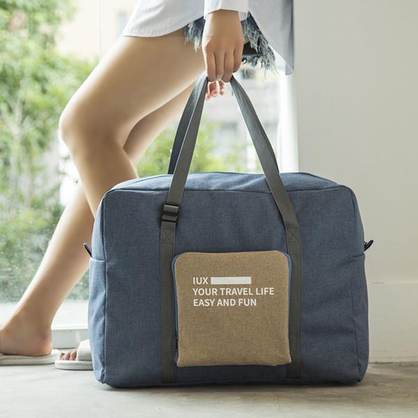 Travel Folding Clothing Storage Bag Waterproof Bag