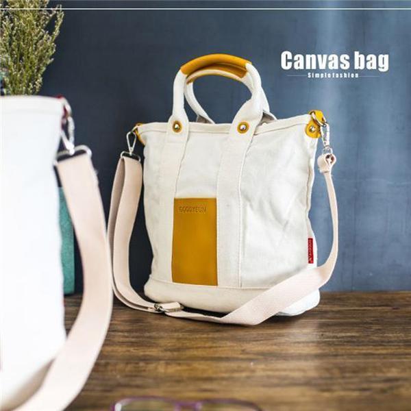 Women's Casual Stylish Cavans Bags
