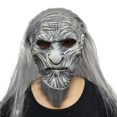 White Walker Mask