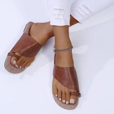 Brown Flat Heel Sandals
