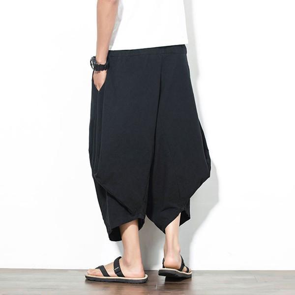 Cotton Harem Pants Solid Color Loose Fit Wide Leg Trousers
