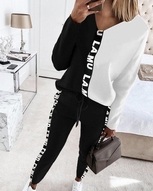 Contrast Black White Letter Print Top & Drawstring Pants Set