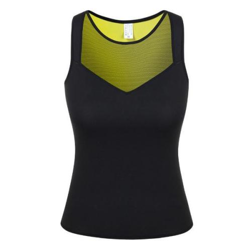 SPORTS SELF-HEATING EXPLOSIVE SWEAT SHAPING YOGA VEST