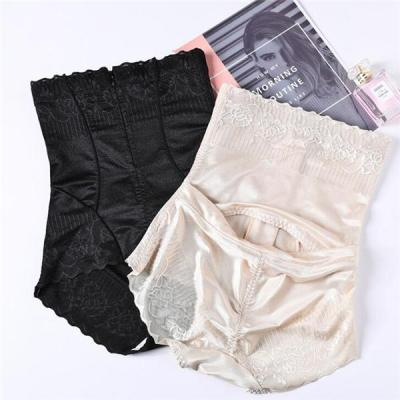 LACE HIGH WAIST BELLY PANTS
