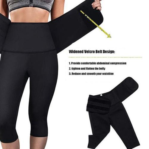 HIGT WAIST HOT SWEAT SPORT PANTS