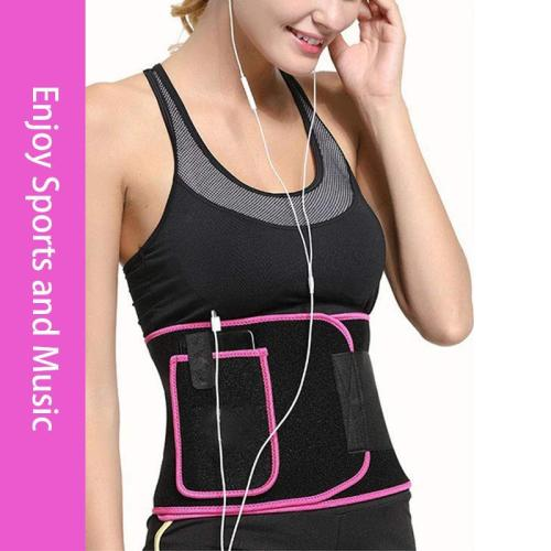 SLIMMING WAIST SHAPER SWEAT BELT