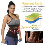 SPORTS SWEATY SHAPER DOUBLE WAIST BELT