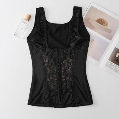 Women's Comfortable Waist Trainer Tummy Control Vest