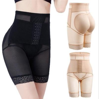 Women High  Waist Control Butt Lifter Panty