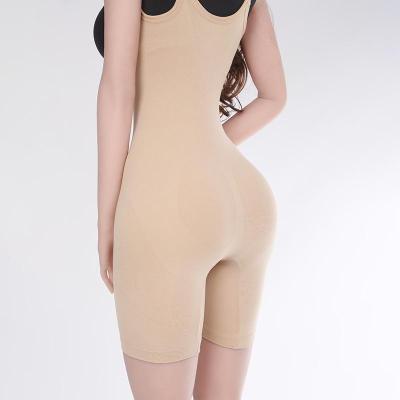 Super Comfortable Seamless Control Bodysuit Shapewear