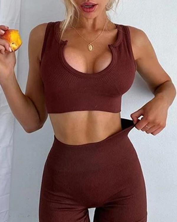 Fashion Tight Quick-drying Yoga Suit