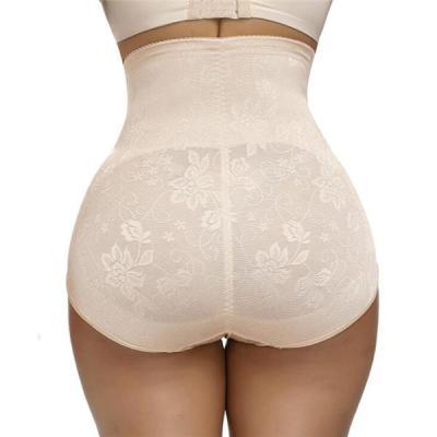 Seamless High Waist Lace Control  Panty