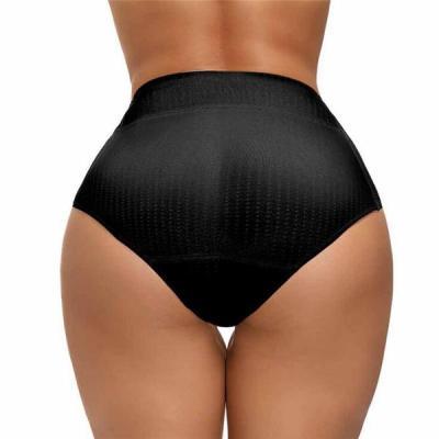 Seamless Butt Lifter Panty