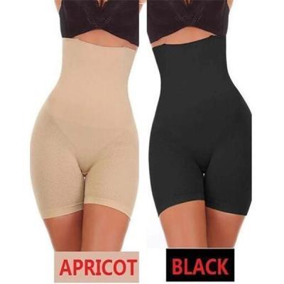 Ultimate Body Shapewear