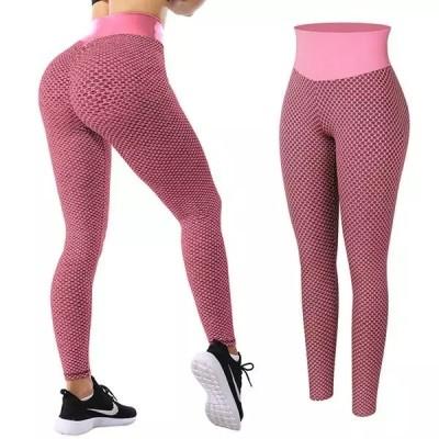 Anti-Cellulite Push Up Peach Hip Leggings
