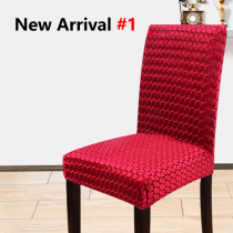 New Year Sales-Decorative Chair Covers