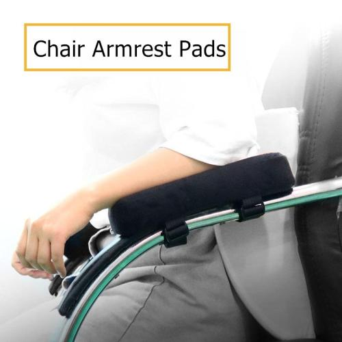 Chair Armrest Pads for Office Chair