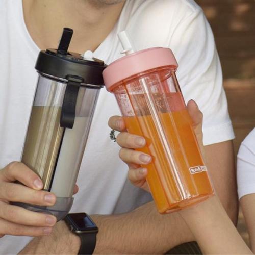Dual Straw Separate Drink Bottle