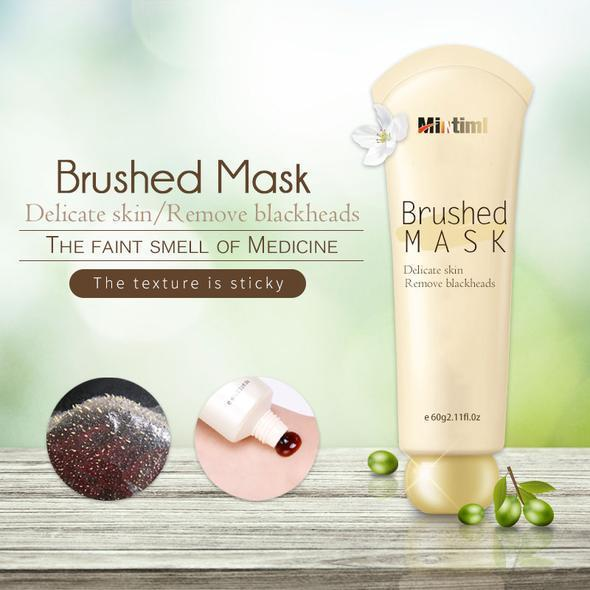 Brushed Mask ( Buy more save more )