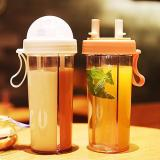 Dual Straw Separate Drink Bottle