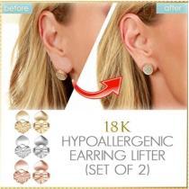 18K Hypoallergenic Earring Lifter