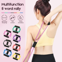 Yoga Rally Strap Body Shaping Pull Rope