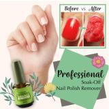 Professional Soak-Off Nail Polish Remover