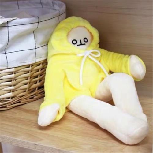 40cm New Popular Banana Plush Toy