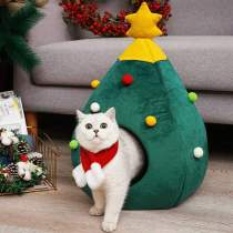 Cute Christmas Tree Shaped Warm Winter Cave