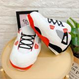 One Size Fits All   Plush Sneaker Slipper 2021
