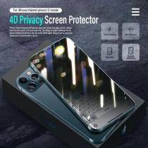The Fourth Generation Of HD Privacy Screen Protector