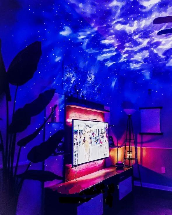 Atmosphere Projector